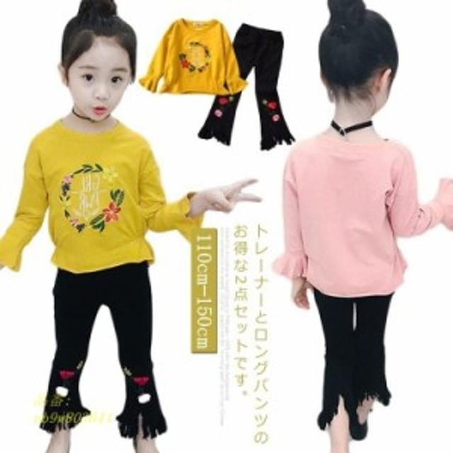 子供服 パーカー ロングパンツ プルオーバー 九分丈パンツ ガールズ 韓国 ジャージ
