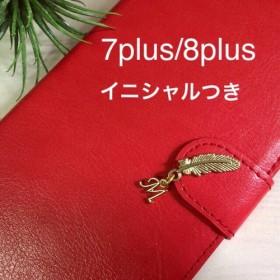 iPhone7plus/8plus イニシャル ケース