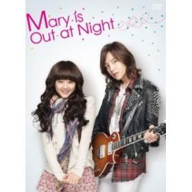 メリは外泊中 DVD-BOX I/チャン・グンソク[DVD]【返品種別A】