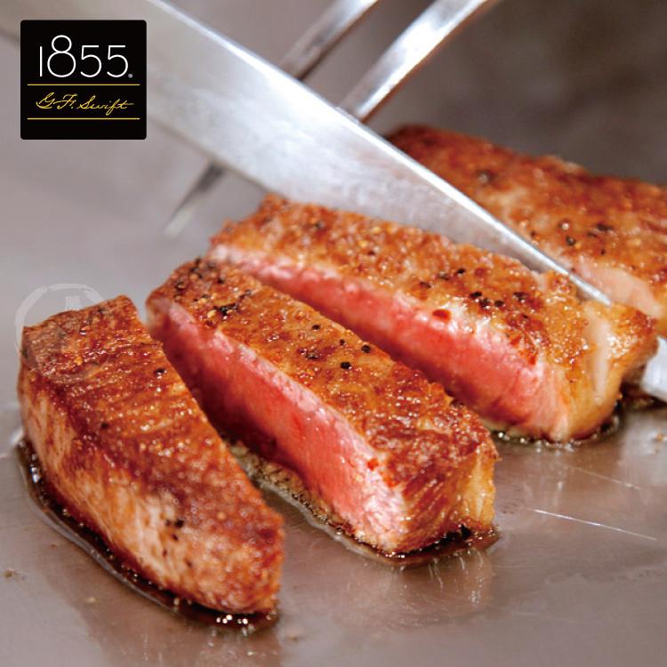 【勝崎-599免運】美國1855黑安格斯熟成極鮮嫩肩牛排1片組(120公克/1片)
