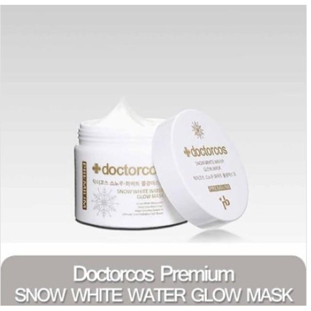 韓国コスメ [ドクターコス doctorcos] ゆき ホワイトウォーター・グローマスクプレミアム Snow White Water Glow Mask Premium 110ml