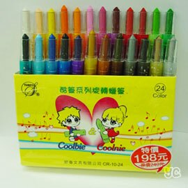 618購物節節奏CR-10-24 酷比系列(24色)旋轉蠟筆 / 組