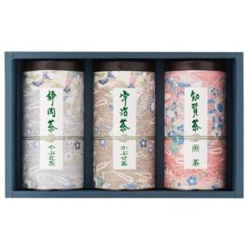 産地銘茶味くらべ SSR-40 6253-041