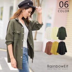 6color ゆったりシャツジャケット 襟抜き カツラギジャケット 羽織 アウター ミリタリージャケット デニムジャケット (RainbowElf(レインボーエルフ)