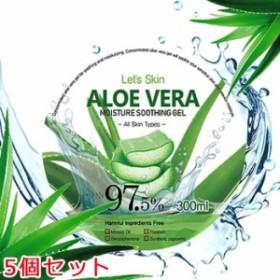 レッツスキン アロエベラ97.5%モイスチャースージングゲル 5個セット【韓国コスメ】【ジェル】【Lets Skin】【ダーマル】【DERMAL】【ス