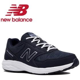 ニューバランス ウォーキングシューズ レディース WW550 WW550NV2 2E new balance