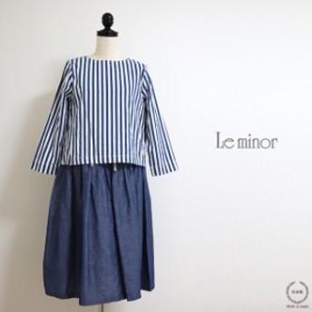 Le minor(ルミノア) 綿麻 ストライプ ワンピース