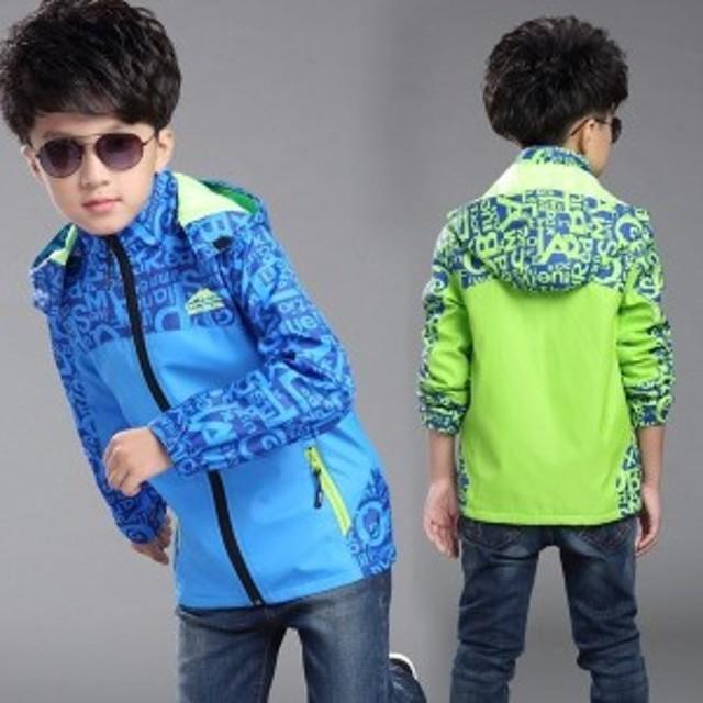 ウィンドブレーカー キッズ 男の子 ジュニア 子供服 フード付き ジャケット ブルゾンジャンパー  子どもジャケット スポーツ アウトドア