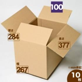宅配100 (0093) | ダンボール 段ボール ダンボール箱 段ボール箱梱包用 梱包資材 梱包材 梱包ざい 梱包 箱 宅配箱 宅配 引っ越し 引越し
