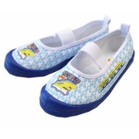 プラレール 上履き 子供靴 バレーシューズ ドクターイエロー 新幹線 16134 袋付き 新入学 新学期 TOMICA トミカ プラレール靴 キッズシュ