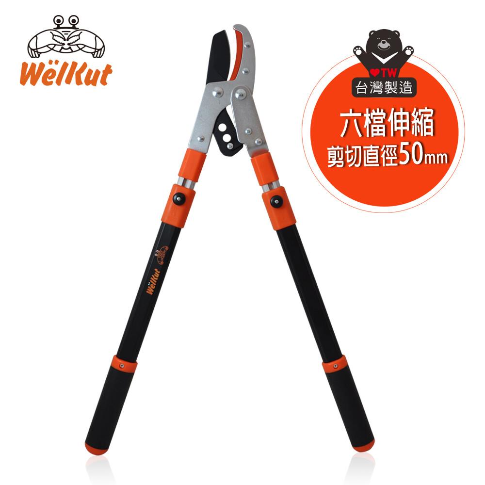 台灣好剪高碳鋼連桿式刀鉆伸縮樹枝剪 y1z3121tw