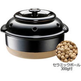 ほっこりぐるめ 焼いも鍋 セラミックボール付 300g イシガキ産業