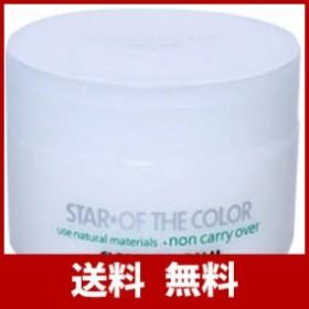 スターオブザカラー(STAR OF THE COLOR) クレンジングバーム 90g