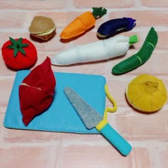 【現役保育士作】野菜のおままごとセット