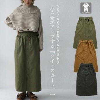 ボトムス スカート ロング レディース 綿100% ボタンデザインスカート・再販。「G」##メール便不可
