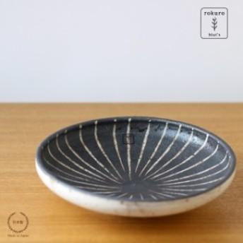 rokuro 六寸皿 釘草異土 【美濃焼 おしゃれ 中皿】