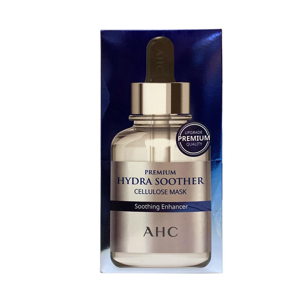 AHC 安瓶玻尿酸保濕面膜 27ml x 25片