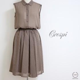 Crespi(クレスピ) シフォンカットジャガード ギャザースカート