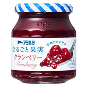 アヲハタ まるごと果実 クランベリー 1個
