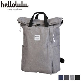 ハロルル hellolulu リュック バッグ テイト バックパック メンズ レディース 20L 2WAY TATE 5075081 8/29 新入荷