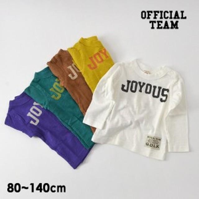 オフィシャルチーム 129014-14M-C7 JOYOUS T-SHIRT キッズ ベビー トップス Tシャツ ロンT カットソー 長袖 ロゴ シンプル 子供服 OFFICI