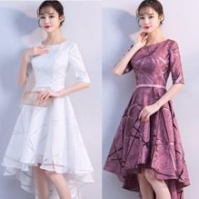 パーティードレス 結婚式 二次会 お呼ばれ ワンピース 袖あり お呼ばれドレス フィッシュテール 五分袖 大きいサイズ