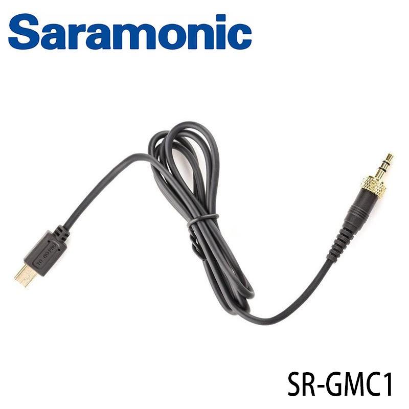 Saramonic 輸出轉接線 SR-GMC1 音源連接線 UwMic10 UwMic15適用 [相機專家] [公司貨]