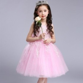キッズドレス ノースリーブドレス 刺繍フラワー チュールスカートのドレスピアノ発表会 女の子 子どもドレス 結婚式 パーティードレ