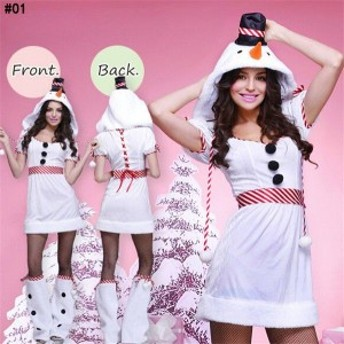 【在庫処分】ハロウィンサンタコス 着ぐるみ雪だるま風 クリスマス衣装仮装 イベント サンタ パーティー コスプレ
