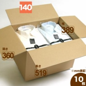 NO.2K (0017) | ダンボール 段ボール ダンボール箱 段ボール箱梱包用 梱包資材 梱包材 梱包ざい 梱包 箱  宅配箱 宅配  引っ越し 引越し