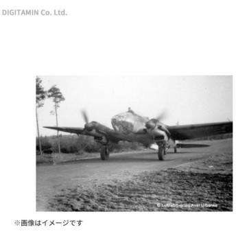 ドイツレベル 1/48 ハインケル He111-H-6 プラモデル 03863 【11月予約】