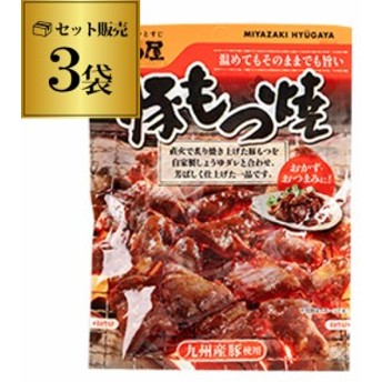 豚もつ焼 200g×3袋 1袋あたり322円(税別) 豚 ぶた もつ おつまみ おかず そのまま 九州産 日向屋 長S