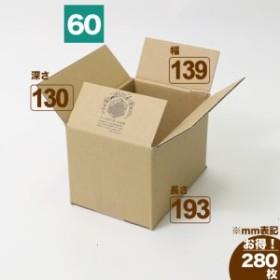 広告入 宅配48 ダンボール箱 (2044) | ダンボール 段ボール 段ボール箱梱包用 梱包資材 梱包材 梱包ざい 梱包 箱  宅配箱 宅配  引っ越し