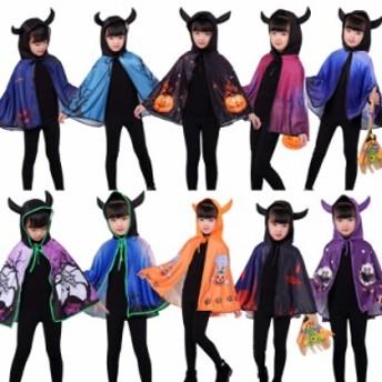 ハロウィン衣装 子供 マント 10色 フード付き キッズ コスプレ 魔術師 男の子 女の子 こども ハロウィン コスチューム 90~140 送料無料