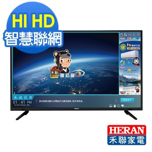 HERAN禾聯 32型 聯網液晶顯示器HF-32EA5 只送不裝【三井3C】