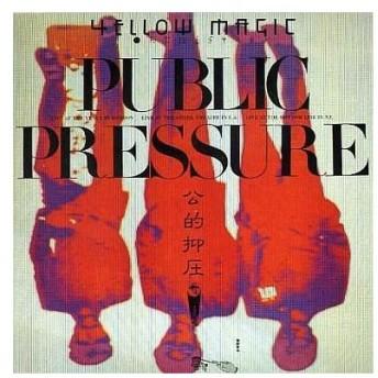 中古邦楽CD YMO(イエロー・マジック・オーケストラ) / 公的抑圧