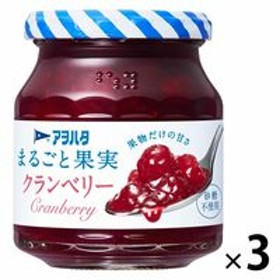 アヲハタ まるごと果実 クランベリー 3個