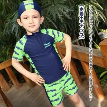 子供 水着 男の子 キッズ ラッシュガードセパレート 半袖 ハーフパンツ キャップ3点セット 柄物 スクール スイムウェア  ジュニ