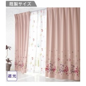 カーテン ドレープ フラワー柄遮光 幅100×長さ135cm×2枚  ピンク系/グリーン系/ベージュ系 幅100×長さ135cm ニッセン