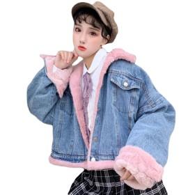 BSCOOLレディース デニムジャケット 裏起毛 ゆったり ショート ジージャン ボア アウター ストリート系 韓国ファッション アウター 冬 原宿風 通学(ピンク)