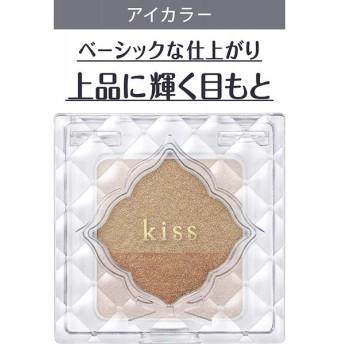【ゆうパケット発送です!全国一律290円】kiss(キス) キス デュアルアイズ B02 Chocolat ライトブラウン×ブラウン