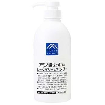 【ポイントボーナス】松山油脂 Mmark アミノ酸せっけん ローズマリーシャンプー ポンプ 600ml