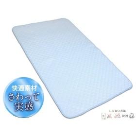 西川ひんやりとした肌ざわりの敷きパッド(接触冷感加工生地使用) /セミダブル