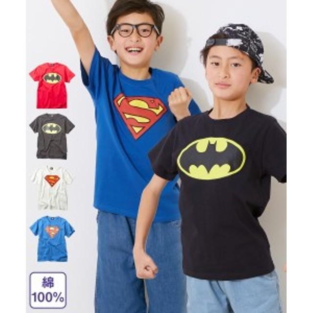 Tシャツ カットソー キッズ バットマンスーパーマン 綿100% 半袖 男の子 女の子 子供服・ジュニア服 トップス オフ スーパーマン /ブル