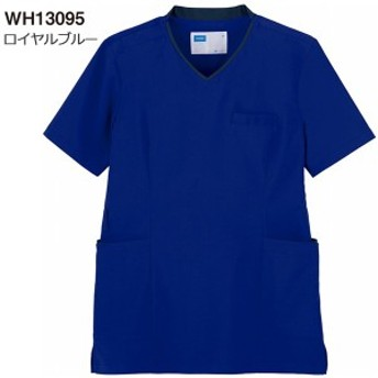 レディーススクラブ WH13095 ロイヤルブルー ホワイセル(WHISEL) 【女性用スクラブ】