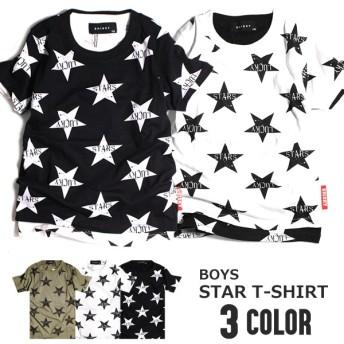 【2019夏新作】韓国子供服 キッズ Tシャツ 総柄スター Tシャツ 子供服 天竺 星柄 はん袖Tシャツ 男の子 女の子 ジュニア こども服 SHISKY シスキー