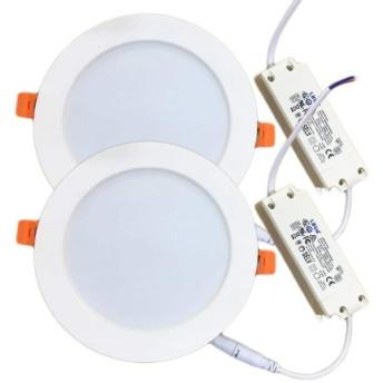 Fwaytech LEDダウンライト 150 18W 器具一体型 AC100-240V調光器非対応 照射角120度 密閉器具対応 2個セット (埋込穴φ150mm