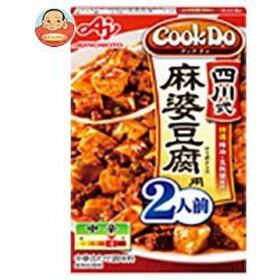 【送料無料】味の素 CookDo(クックドゥ) 四川式麻婆豆腐用2人前 60g×10個入