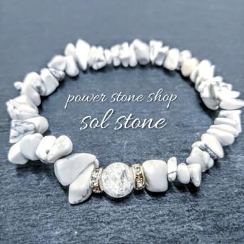 『ハウライトさざれ石』天然石パワーストーンブレスレット白ホワイト