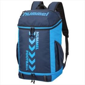 [hummel]ヒュンメル プリアモーレフットボールバックパック (HFB8038)(7075) ネイビー×サックス[取寄商品]